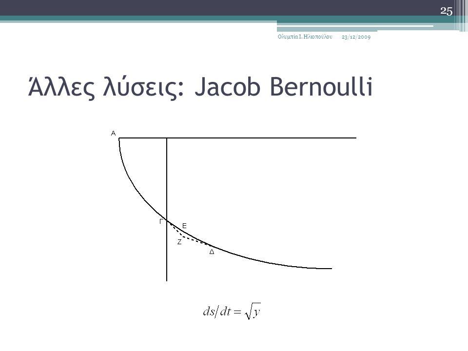 Άλλες λύσεις: Jacob Bernoulli 23/12/2009Ολυμπία Ι. Ηλιοπούλου 25