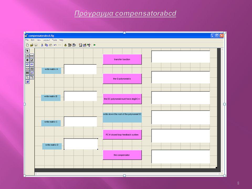 function varargout = compensatorabcde(varargin) % COMPENSATORABCDE M-file for compensatorabcde.fig % % NOTICE : THE UNKNOWN SIGNED s.