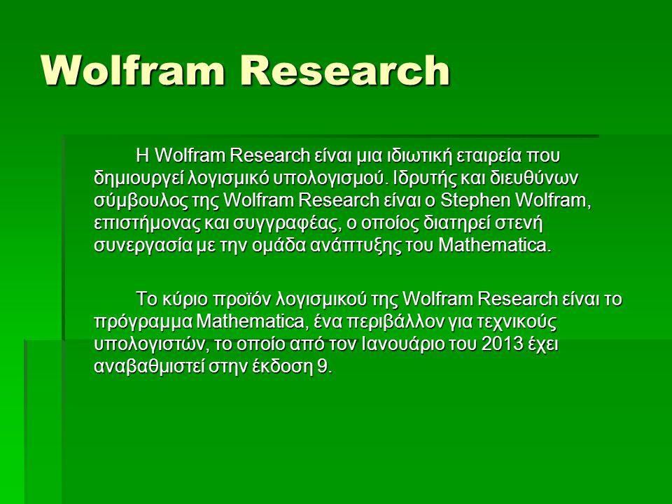 Wolfram Research Η Wolfram Research είναι μια ιδιωτική εταιρεία που δημιουργεί λογισμικό υπολογισμού.