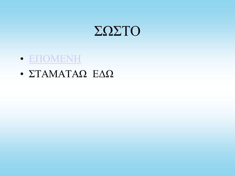 Πώς λεγόταν η γυναίκα του Μ.Αλέξανδρου..??? ΡωξάνηΑφροδίτη Κλυταιμνήστρα Χρυσηίδα