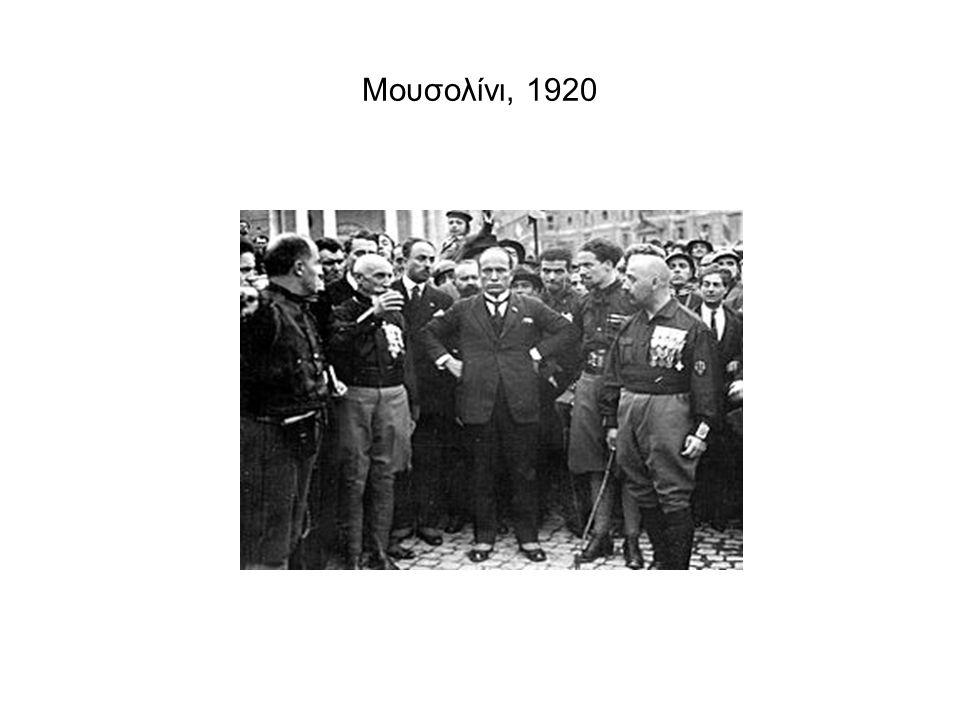 Μουσολίνι, 1920