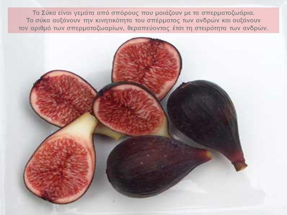 Αβοκάντο, μελιτζάν ες και αχλάδια έχουν στόχο την υγεία και τη ν λειτουργία της μήτρας και του τραχήλου της γυναίκας - μοιάζουν ακριβώς σαν εκείνα τα