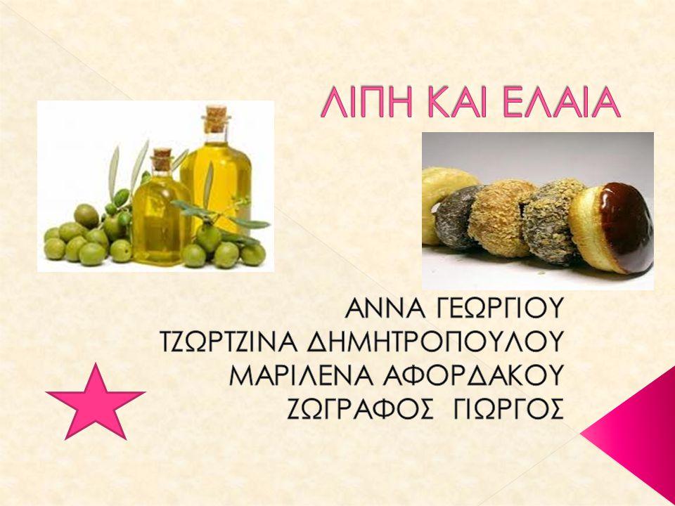 ΠΡΩΙΝΟ: γάλα 2%- 1 φρυγανιά με μέλι ΔΕΚΑΤΙΑΝΟ: μπάρα δημητριακών ΜΕΣΗΜΕΡΙΑΝΟ: ψητό ψάρι- λάχανο- 1 φέτα μαύρο ψωμί ΑΠΟΓΕΥΜΑΤΙΝΟ: 2 μήλα ΒΡΑΔΙΝΟ: γάλα 2%- τοστ με τυρί- γαλοπούλα