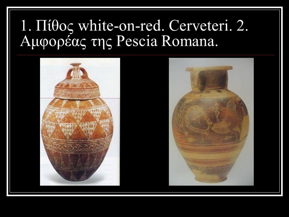 1. Πίθος white-on-red. Cerveteri. 2. Αμφορέας της Pescia Romana.