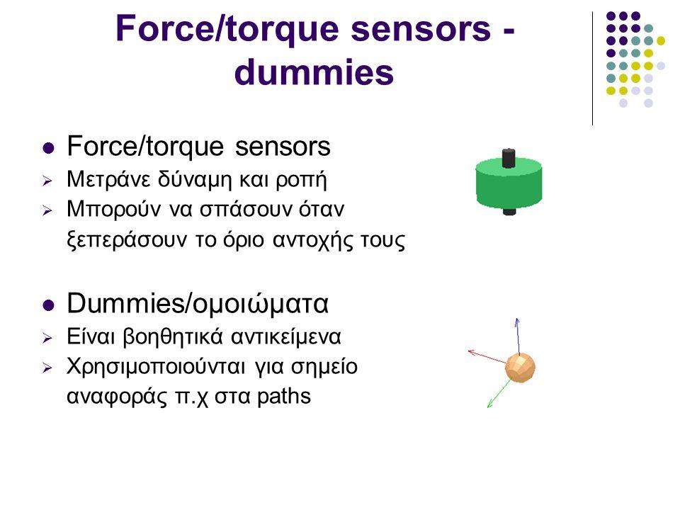 Force/torque sensors - dummies Force/torque sensors  Μετράνε δύναμη και ροπή  Μπορούν να σπάσουν όταν ξεπεράσουν το όριο αντοχής τους Dummies/ομοιώματα  Είναι βοηθητικά αντικείμενα  Χρησιμοποιούνται για σημείο αναφοράς π.χ στα paths