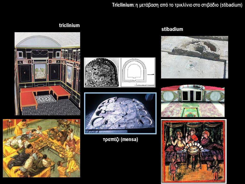 Triclinium : η μετάβαση από το τρικλίνιο στο στιβάδιο (stibadium) triclinium stibadium τραπέζι (mensa)