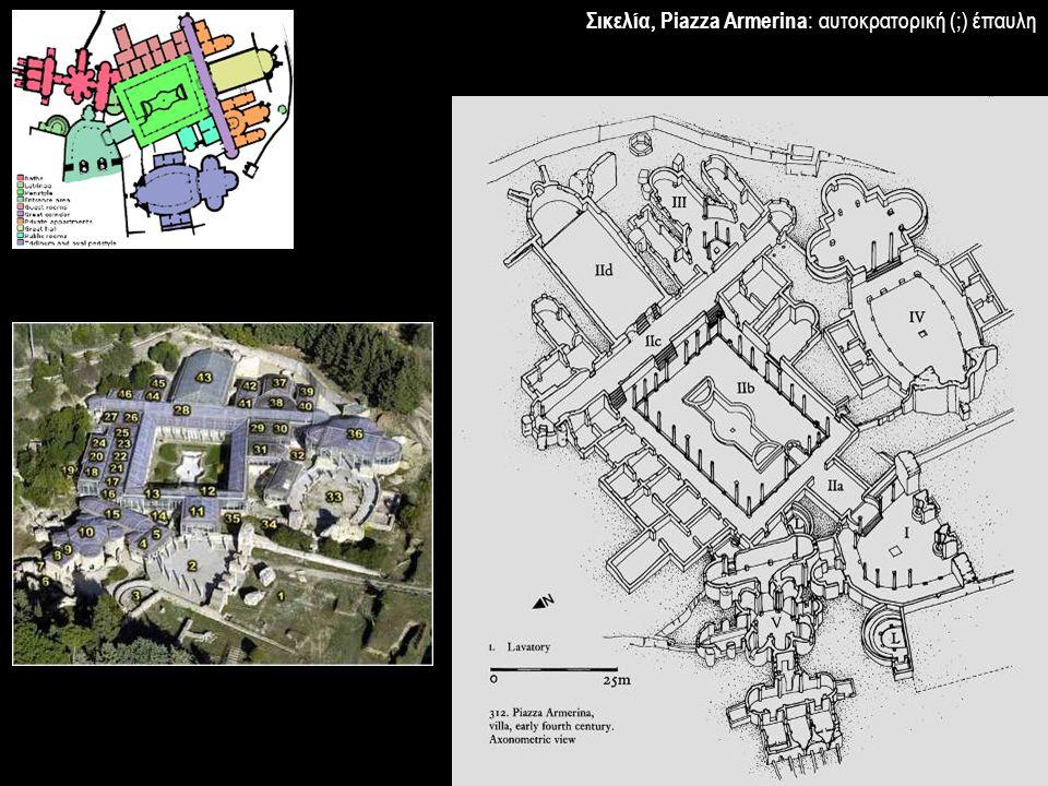 Σικελία, Piazza Armerina : αυτοκρατορική (;) έπαυλη