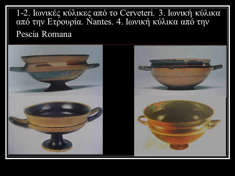 1-2.Ιωνικές κύλικες από το Cerveteri. 3. Ιωνική κύλικα από την Ετρουρία.