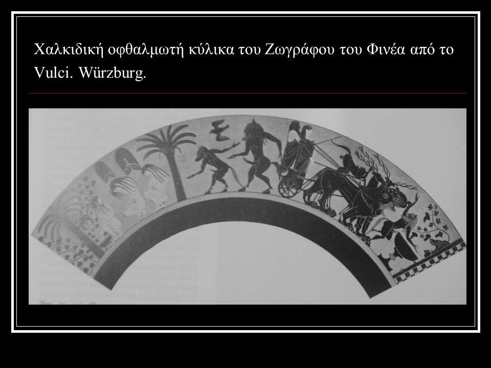 Χαλκιδική οφθαλμωτή κύλικα του Ζωγράφου του Φινέα από το Vulci. Würzburg.