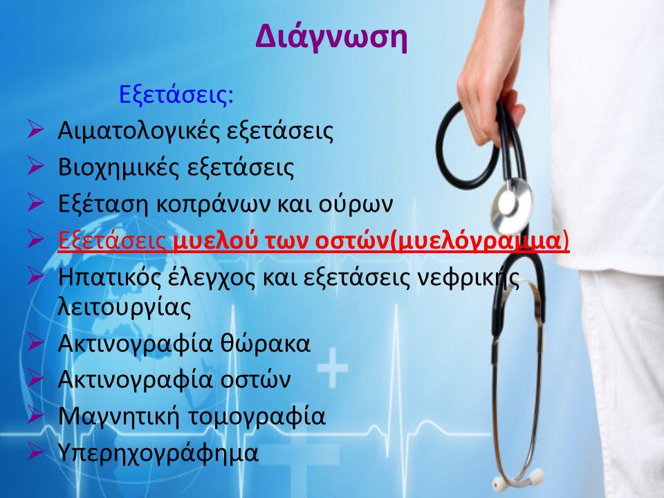 Εργαστηριακά ευρήματα Αναιμία Θρομβοπενία Λευκοκυττάρωση ή κ΄ Λευκοπενία, βλάστες Ελάττωση του ουρικού οξέος Ελάττωση του χρόνου ροής Ραβδία Auer-βλάστες Λευχαιμικό χάσμα Υποκαλιαιμία ή επί θεραπείας Υπερκαλιαιμία Υπονατριαιμία, > ΑDH