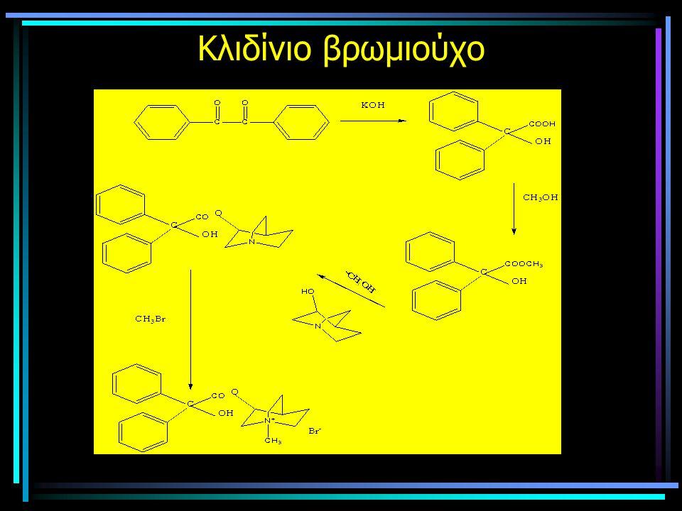 Κλιδίνιο βρωμιούχο