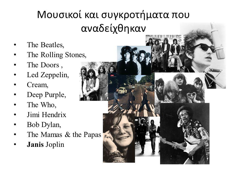 Μουσικοί και συγκροτήματα που αναδείχθηκαν The Beatles, The Rolling Stones, The Doors, Led Zeppelin, Cream, Deep Purple, The Who, Jimi Hendrix Bob Dylan, The Mamas & the Papas Janis Joplin