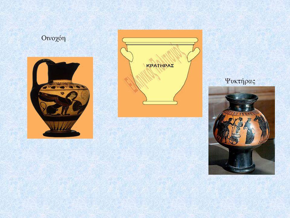 Πασίγνωστο μενταγιόν του 17 ου αιώνα π.Χ.