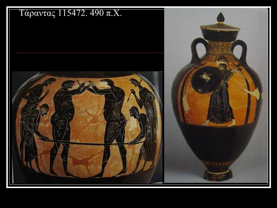 Τάραντας 115472. 490 π.Χ.