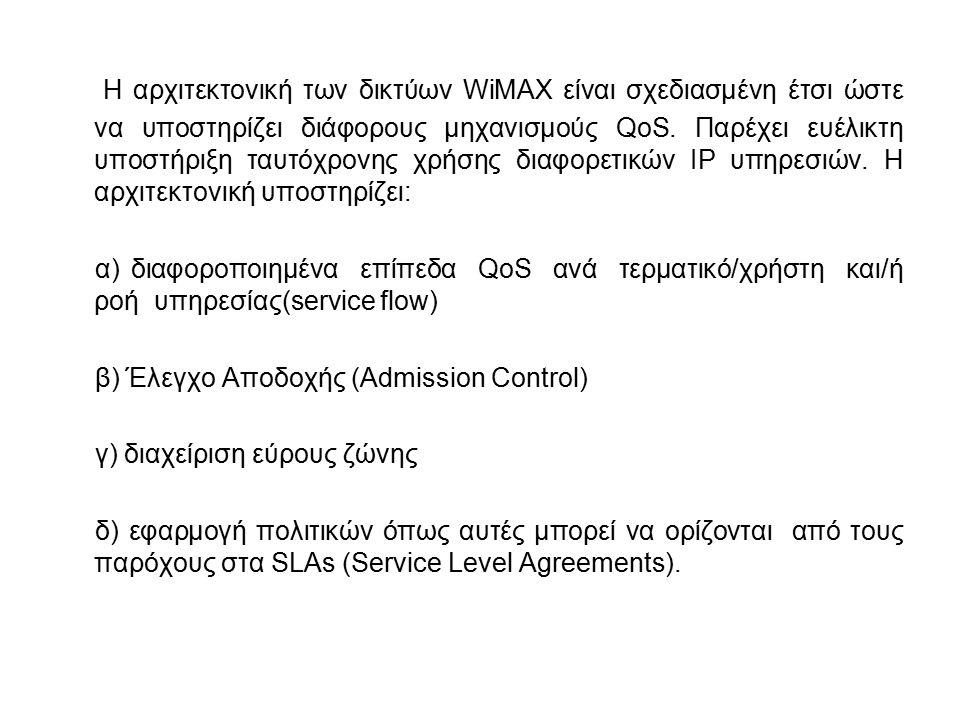 Η αρχιτεκτονική των δικτύων WiMAX είναι σχεδιασμένη έτσι ώστε να υποστηρίζει διάφορους μηχανισμούς QoS. Παρέχει ευέλικτη υποστήριξη ταυτόχρονης χρήσης