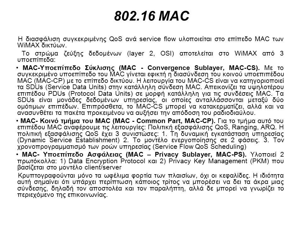 802.16 MAC Η διασφάλιση συγκεκριμένης QoS ανά service flow υλοποιείται στο επίπεδο MAC των WiMAX δικτύων. Το στρώμα ζεύξης δεδομένων (layer 2, OSI) απ