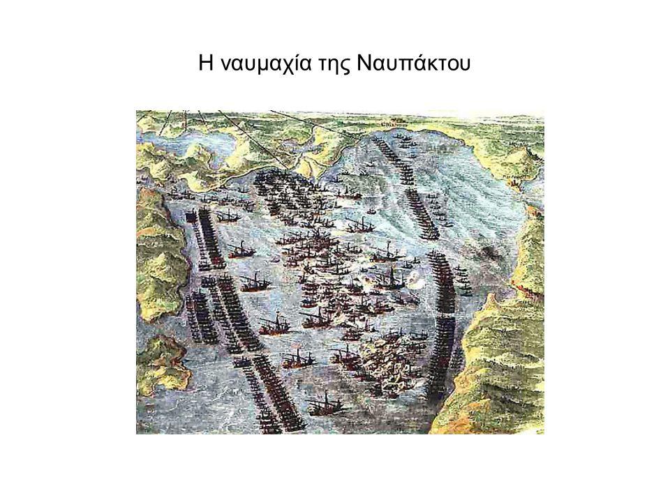 Εδώ, στις 10/21 Ιουλίου 1774 υπογράφτηκε η Συνθήκη του Κιουτσούκ- Καϊναρτζή μεταξύ των εμπίστων της Αικατερίνης της Μεγάλης, Πέτρου Ρουμυάντσεφ, και του Σουλτάνου Αμπντούλ Χαμίτ Α΄, Μεγάλου Βεζίρη Μουσούλ Ζαντέ Μεχμέτ Πασά.