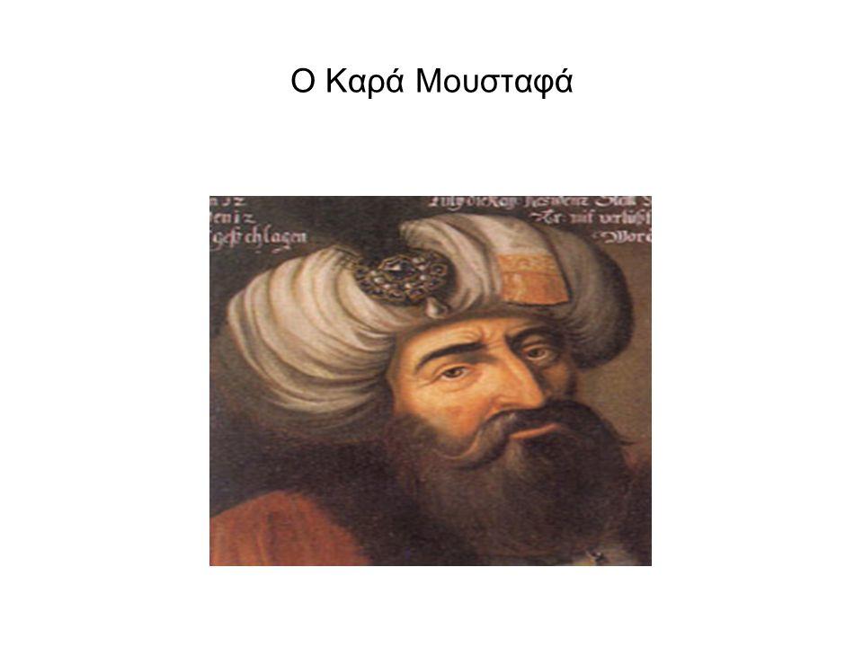 Ο Καρά Μουσταφά