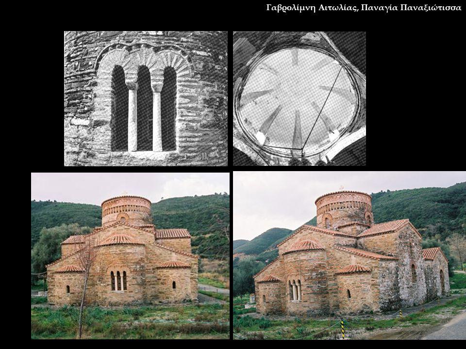 Χρονολογική κατάταξη ναών Ναοί 10 ου αι.Βόρεια Ήπειρος: Λάμποβο, Κοίμηση Θεοτόκου.