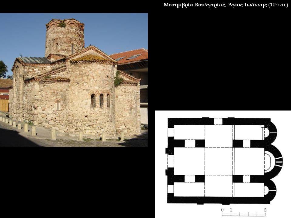 Μεσημβρία Βουλγαρίας, Άγιος Ιωάννης (10 ος αι.)