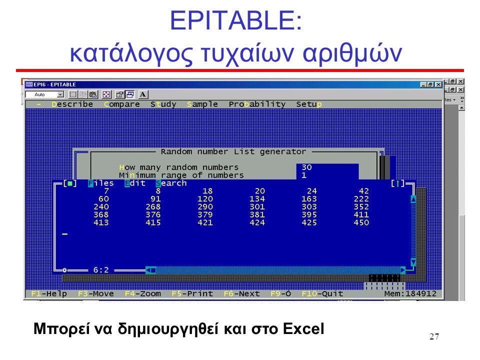 26 EPITABLE: δημιουργία λίστας με τυχαίους αριθμούς Μπορεί να δημιουργηθεί και στο Excel: συνάρτηση RANDBETWEEN (bottom;top)