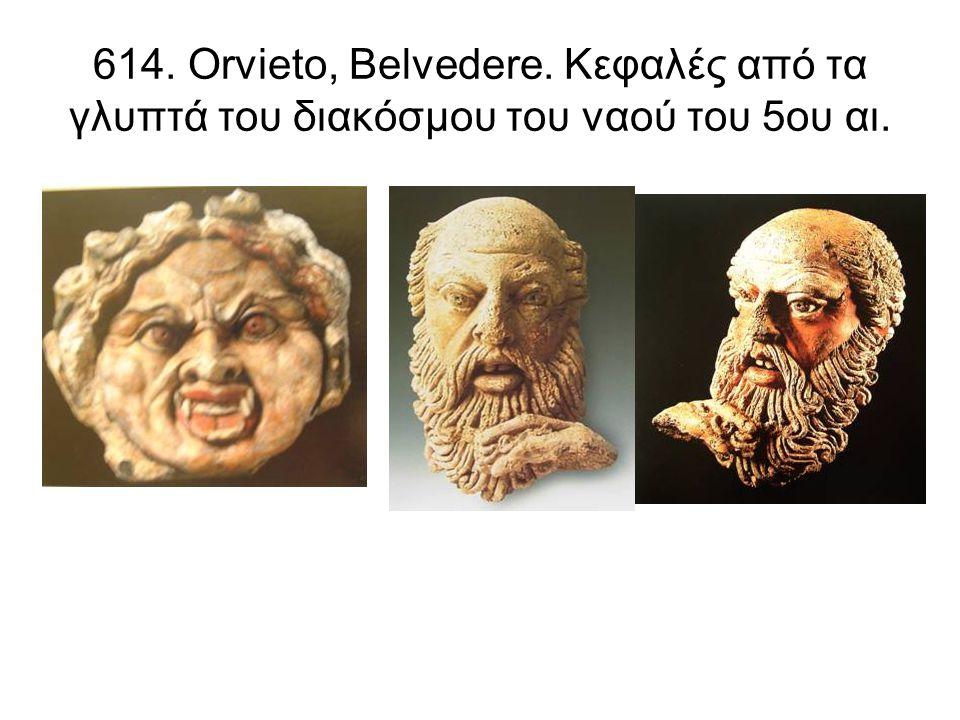 614. Orvieto, Belvedere. Κεφαλές από τα γλυπτά του διακόσμου του ναού του 5ου αι.