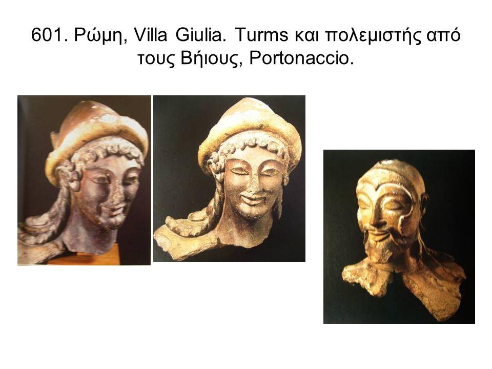 601. Ρώμη, Villa Giulia. Turms και πολεμιστής από τους Βήιους, Portonaccio.