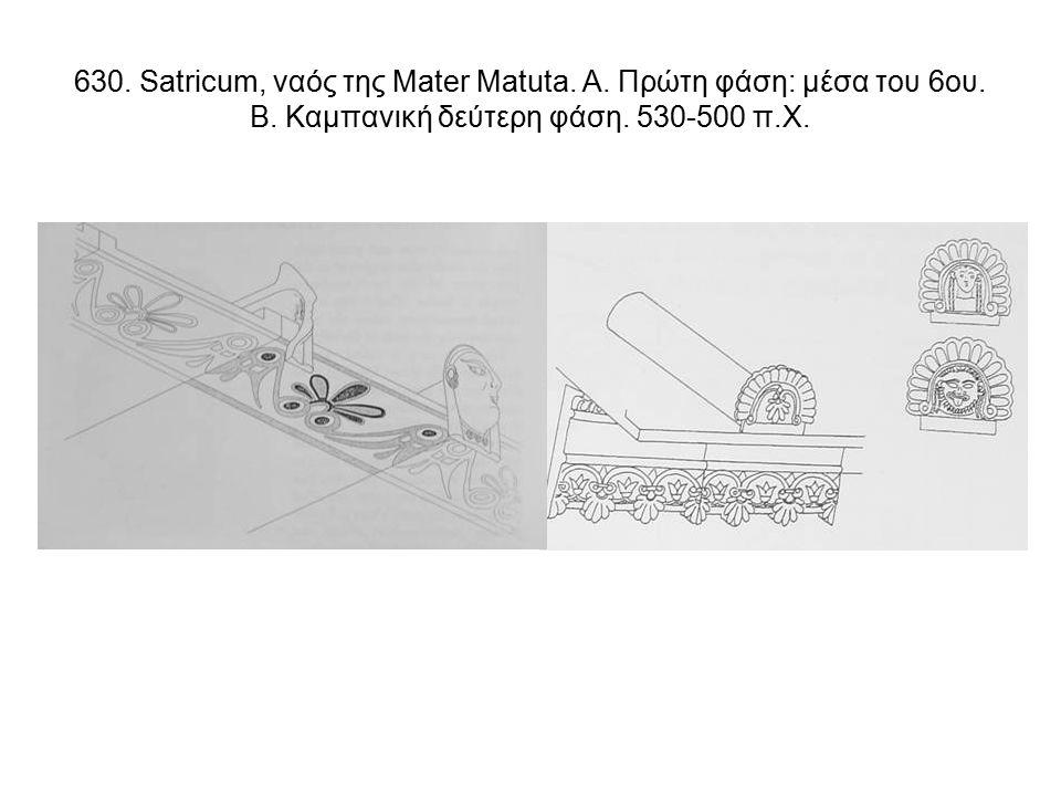 630. Satricum, ναός της Mater Matuta. Α. Πρώτη φάση: μέσα του 6ου.