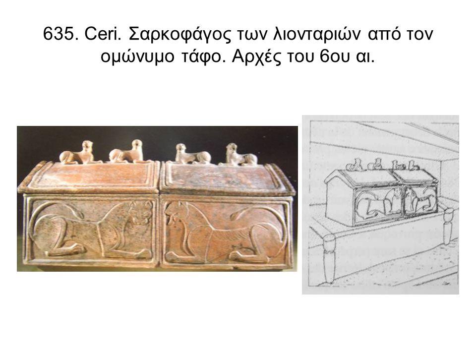 635. Ceri. Σαρκοφάγος των λιονταριών από τον ομώνυμο τάφο. Αρχές του 6ου αι.