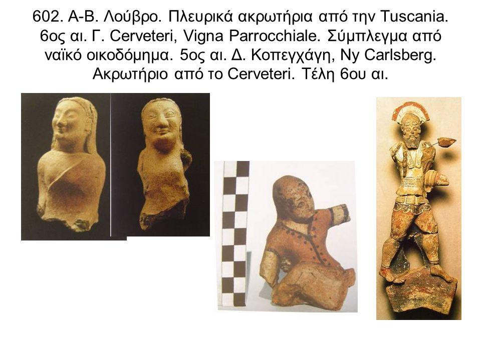 603. Πλευρική πλάκα με σκηνή μάχης από ναό στο Cerveteri.