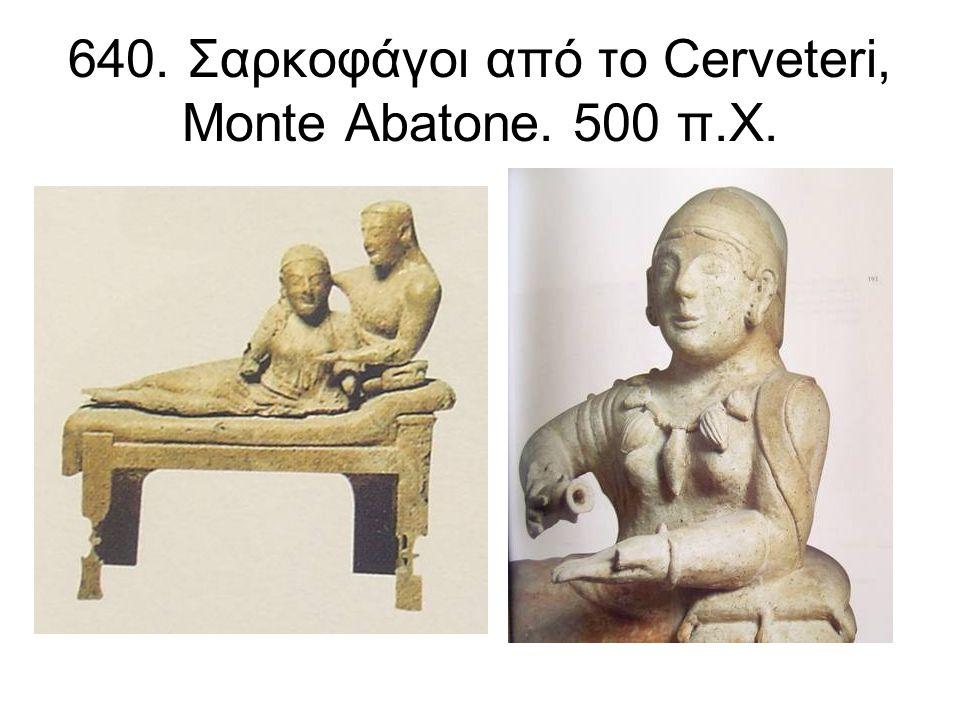 640. Σαρκοφάγοι από το Cerveteri, Monte Abatone. 500 π.Χ.