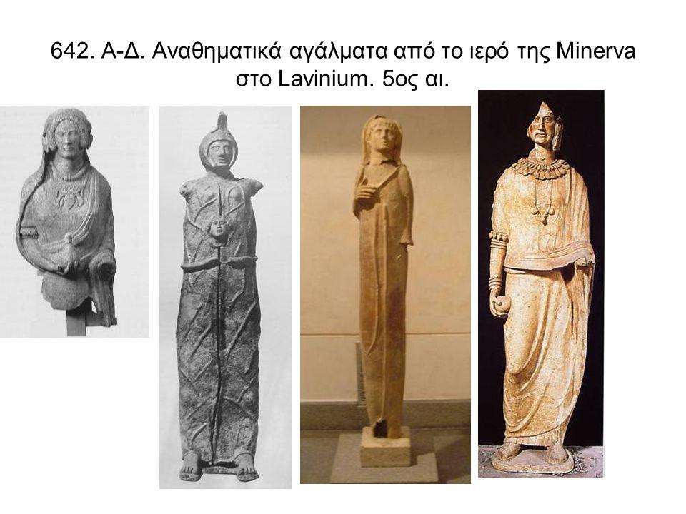 642. Α-Δ. Αναθηματικά αγάλματα από το ιερό της Minerva στο Lavinium. 5ος αι.