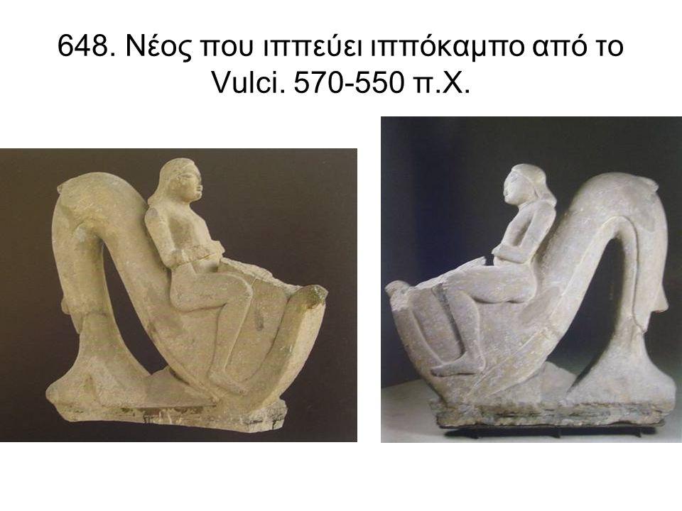648. Νέος που ιππεύει ιππόκαμπο από το Vulci. 570-550 π.Χ.