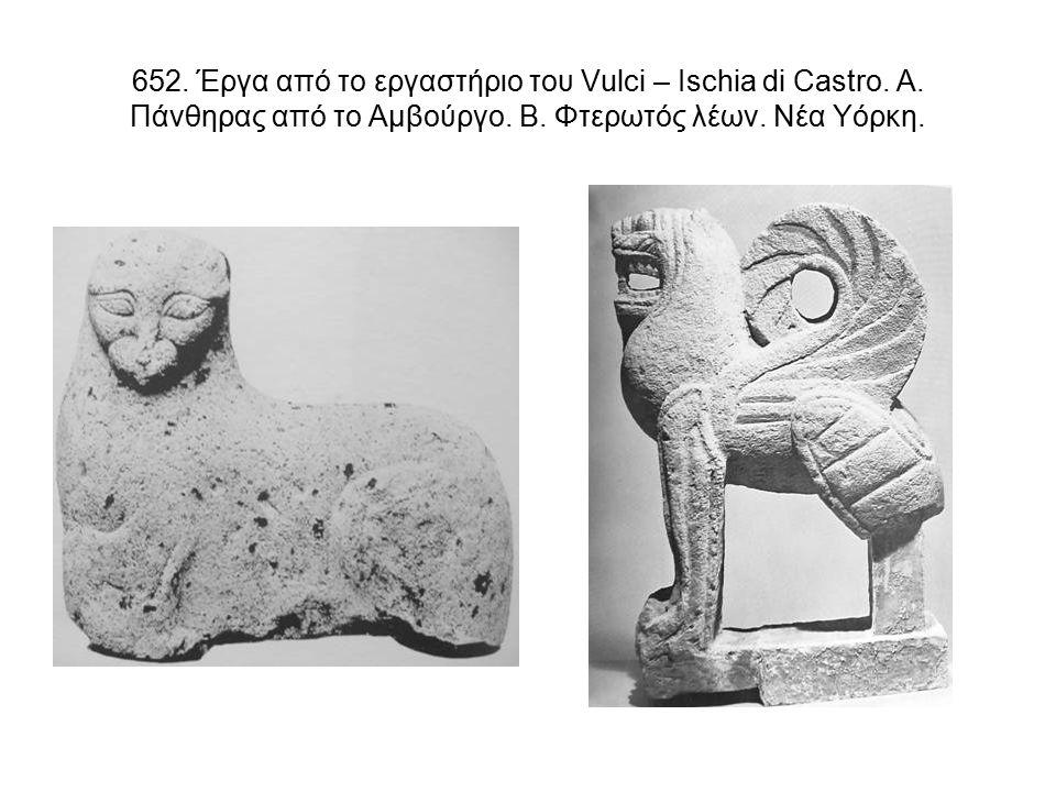 652. Έργα από το εργαστήριο του Vulci – Ischia di Castro.