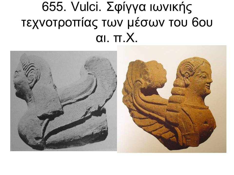 655. Vulci. Σφίγγα ιωνικής τεχνοτροπίας των μέσων του 6ου αι. π.Χ.