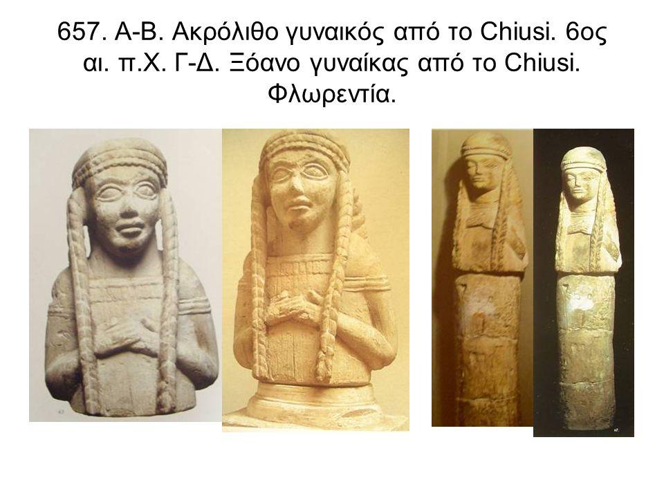 657. Α-Β. Ακρόλιθο γυναικός από το Chiusi. 6ος αι.