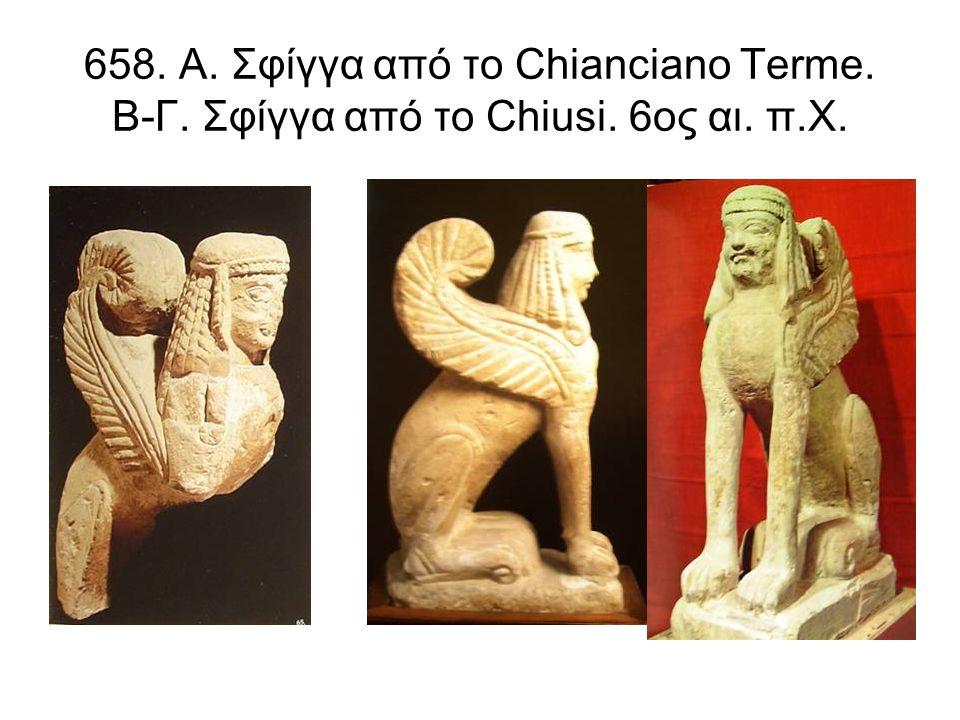658. Α. Σφίγγα από το Chianciano Terme. Β-Γ. Σφίγγα από το Chiusi. 6ος αι. π.Χ.