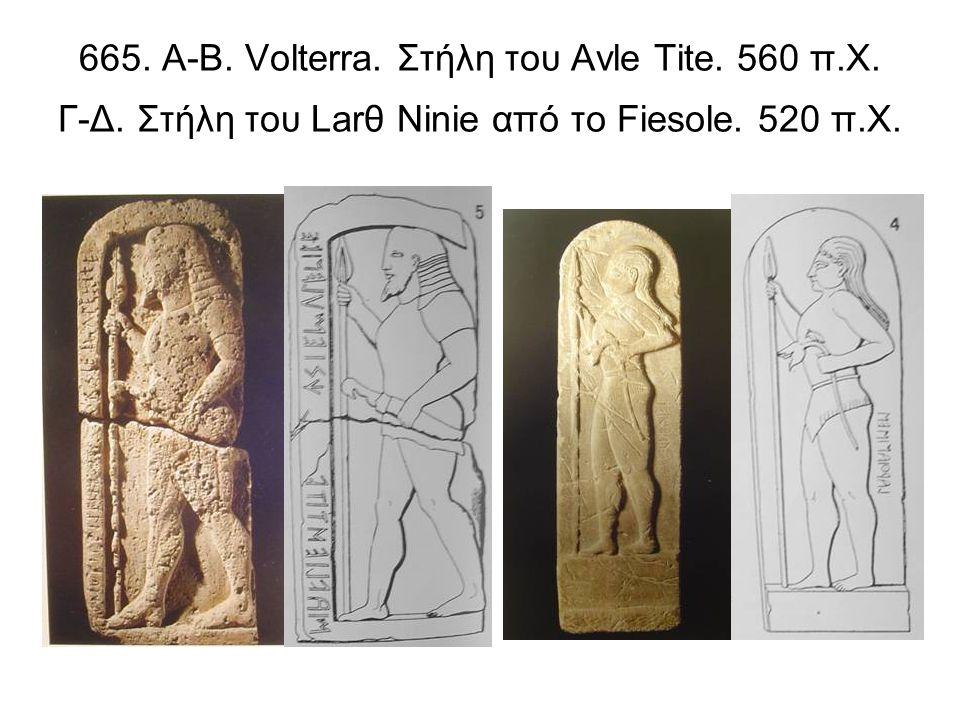 665. Α-Β. Volterra. Στήλη του Avle Tite. 560 π.Χ.