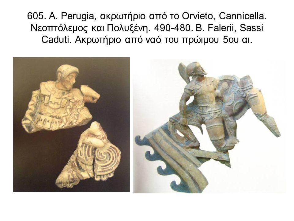 626. Βήιοι, Portonaccio, ναός της Menerva. 510-500 π.Χ. Ακροκέραμα της πρώτης φάσης.