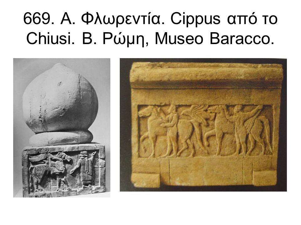 669. A. Φλωρεντία. Cippus από το Chiusi. Β. Ρώμη, Museo Baracco.