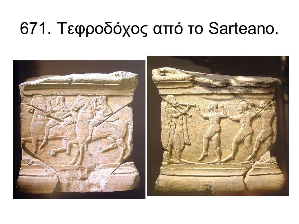 671. Τεφροδόχος από το Sarteano.