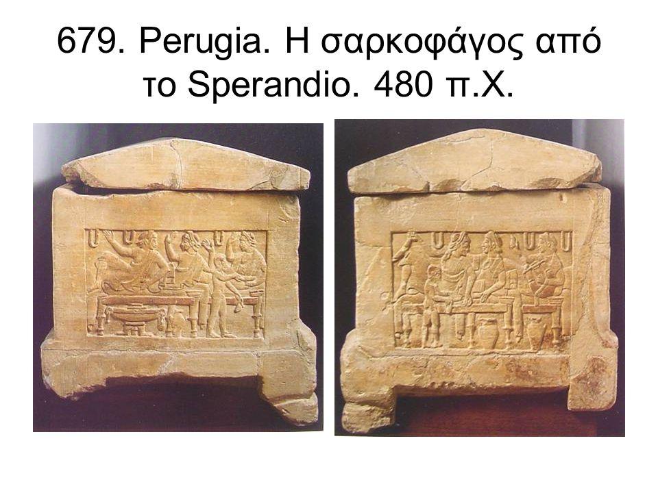 679. Perugia. Η σαρκοφάγος από το Sperandio. 480 π.Χ.