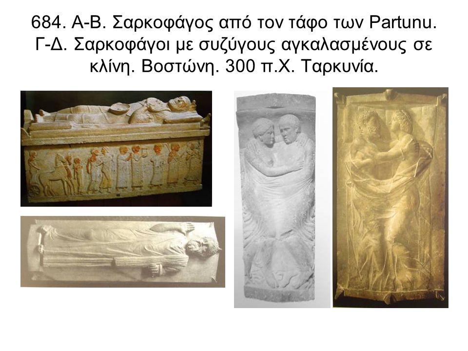 684. Α-Β. Σαρκοφάγος από τον τάφο των Partunu. Γ-Δ.