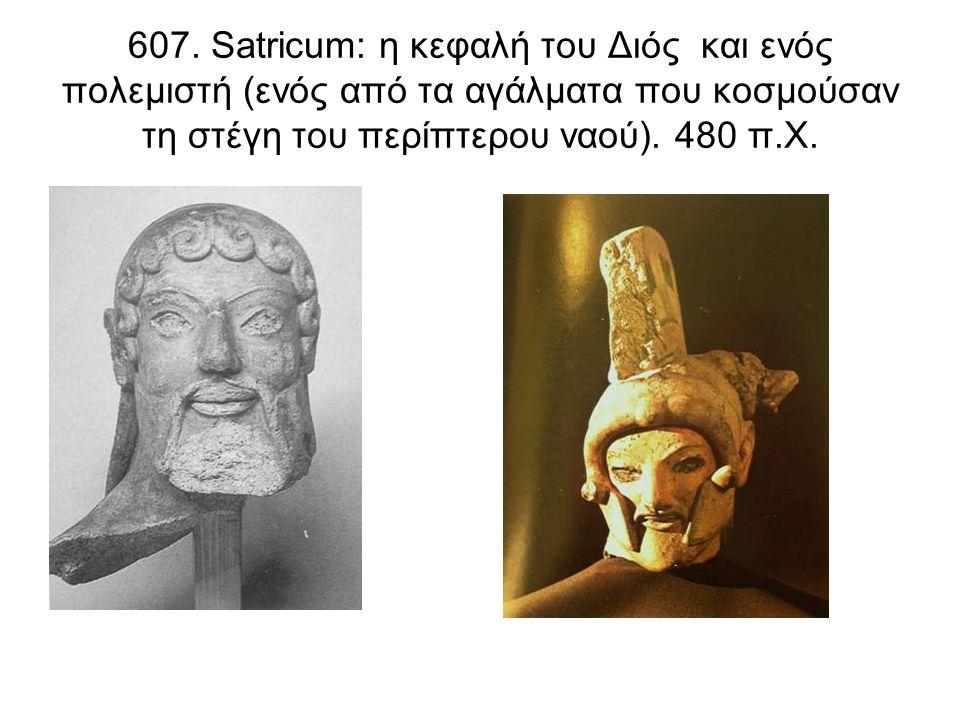 607. Satricum: η κεφαλή του Διός και ενός πολεμιστή (ενός από τα αγάλματα που κοσμούσαν τη στέγη του περίπτερου ναού). 480 π.Χ.