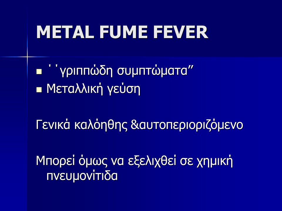 ΜETAL FUME FEVER ΄΄γριππώδη συμπτώματα'' ΄΄γριππώδη συμπτώματα'' Μεταλλική γεύση Μεταλλική γεύση Γενικά καλόηθης &αυτοπεριοριζόμενο Μπορεί όμως να εξελιχθεί σε χημική πνευμονίτιδα
