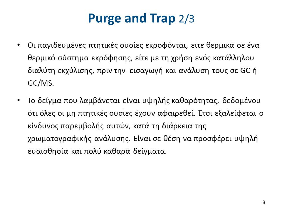 9 Purge and Trap 3/3 departments.agri.huji.ac.il