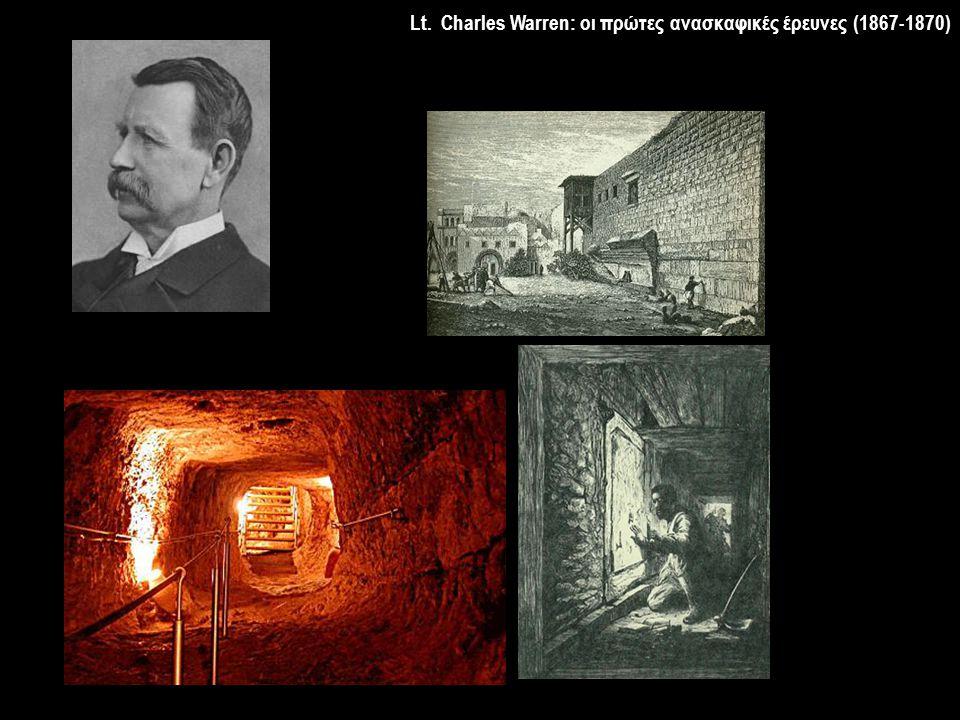 Lt. Charles Warren: οι πρώτες ανασκαφικές έρευνες (1867-1870)
