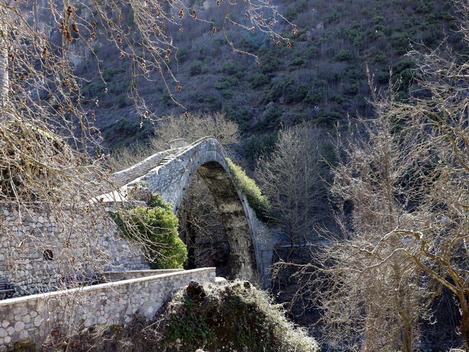 ΓΕΦΥΡΙΑ ΣΑΡΑΝΤΑΠΟΡΟΥ Ο Σαραντάπορος είναι ποταμός της Ηπείρου και Μακεδονίας με συνολικό μήκος 50 χλμ..