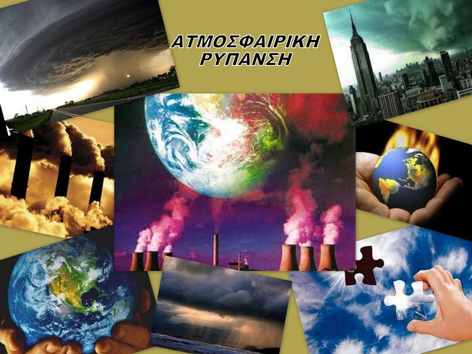 Τα περιβαλλοντικά οφέλη από την ανακύκλωση του γυαλιού είναι: Η μείωση της απαιτούμενης ενέργειας για την παραγωγή προϊόντων κατά 25-31% Η εξοικονόμηση πρώτων υλών Η μείωση του όγκου των απορριμμάτων και η μείωση της ρύπανσης της ατμόσφαιρας.