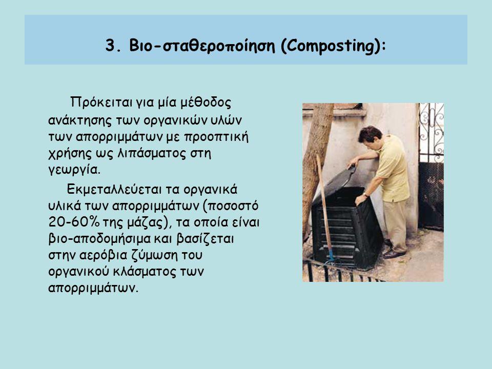 3. Βιο-σταθεροποίηση (Composting): Πρόκειται για μία μέθοδος ανάκτησης των οργανικών υλών των απορριμμάτων με προοπτική χρήσης ως λιπάσματος στη γεωργ